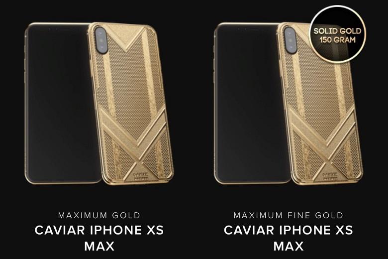 iPhone 11 chưa ra mắt đã có bản đặc biệt nạm thiên thạch và đá mặt trăng giá hơn 1 tỷ đồng