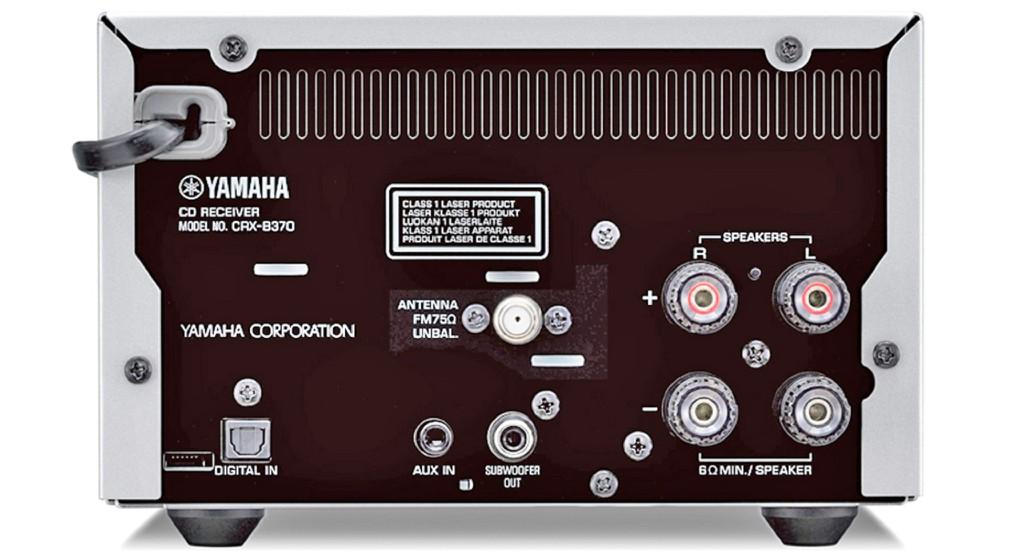 Yamaha MCR-B370 – Dàn mini hifi chế tác khắc khe theo tiêu chuẩn đàn piano ảnh 6