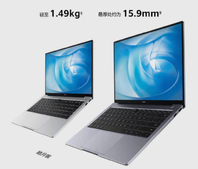 Huawei ra mắt MateBook thế hệ mới: AMD Ryzen, màn cảm ứng, bảo mật vân tay, giá từ 15 triệu ảnh 3