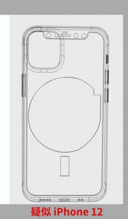 Rò rỉ video bộ sạc không dây dành cho iPhone 12 ảnh 2