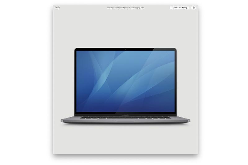 Apple de lo MacBook Pro 16 inch voi vien man hinh mong
