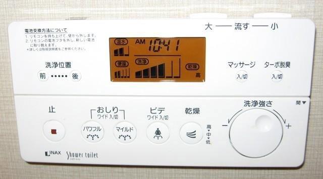 Đây là một bảng điều khiển của bồn cầu thông minh