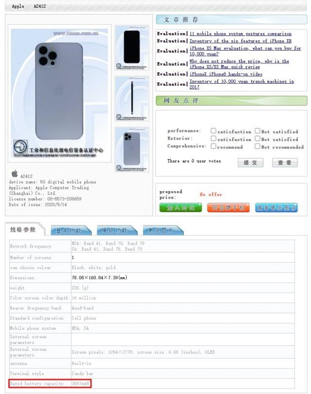 iPhone 12 Pro Max có dung lượng pin 3.687 mAh ảnh 1