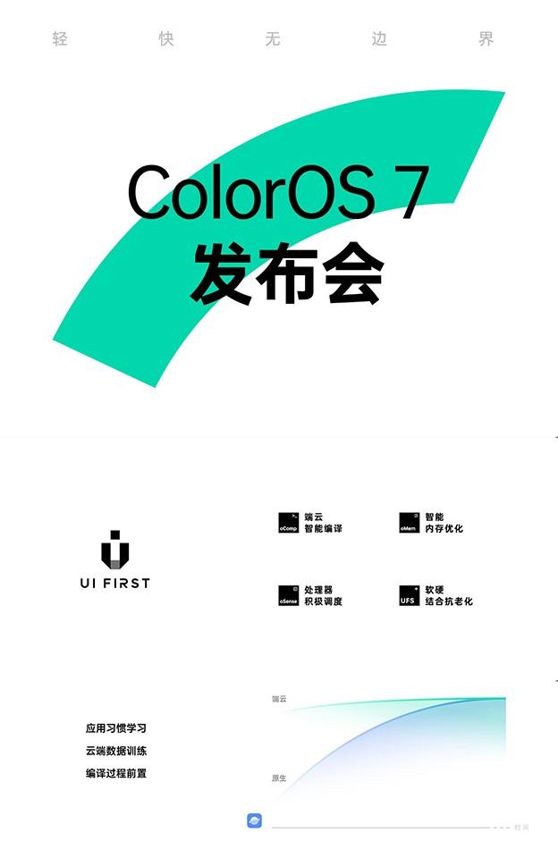 OPPO công bố ColorOS 7: mượt hơn 30%, tối ưu RAM 40%, tiết kiệm điện ảnh 2