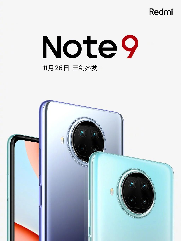 Redmi Note 9 5G smartphone có camera 108MP rẻ nhất ra mắt ngày 26/11 ảnh 1