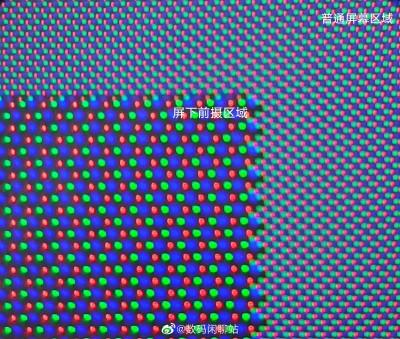 Samsung Galaxy Z Fold3 sẽ có camera ẩn dưới màn hình? ảnh 2
