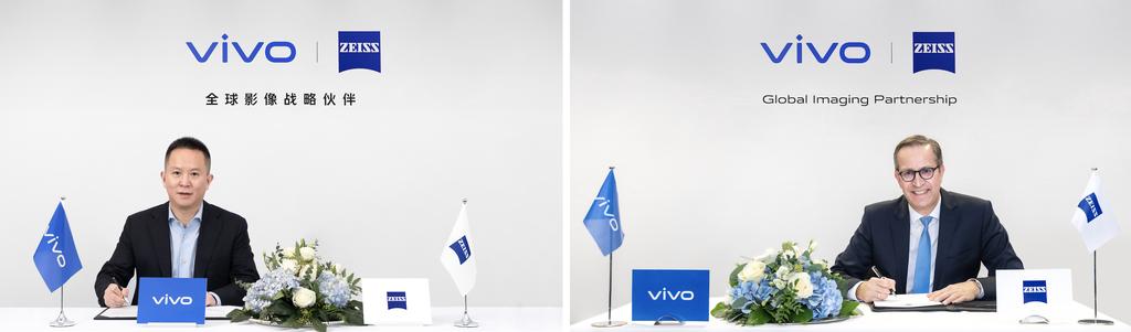vivo và ZEISS chính thức trở thành đối tác toàn cầu trong lĩnh vực nhiếp ảnh di động ảnh 1