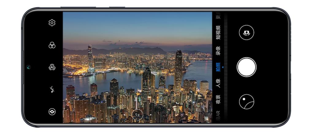 Huawei ra mắt Nova 5 Pro: Kirin 980, RAM 8GB, 4 camera, giá 10 triệu ảnh 3