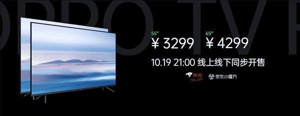 OPPO TV: 18 loa Dynaudio, camera selfie, RAM 8,5GB, phát 4 kênh cùng lúc, giá mềm ảnh 4