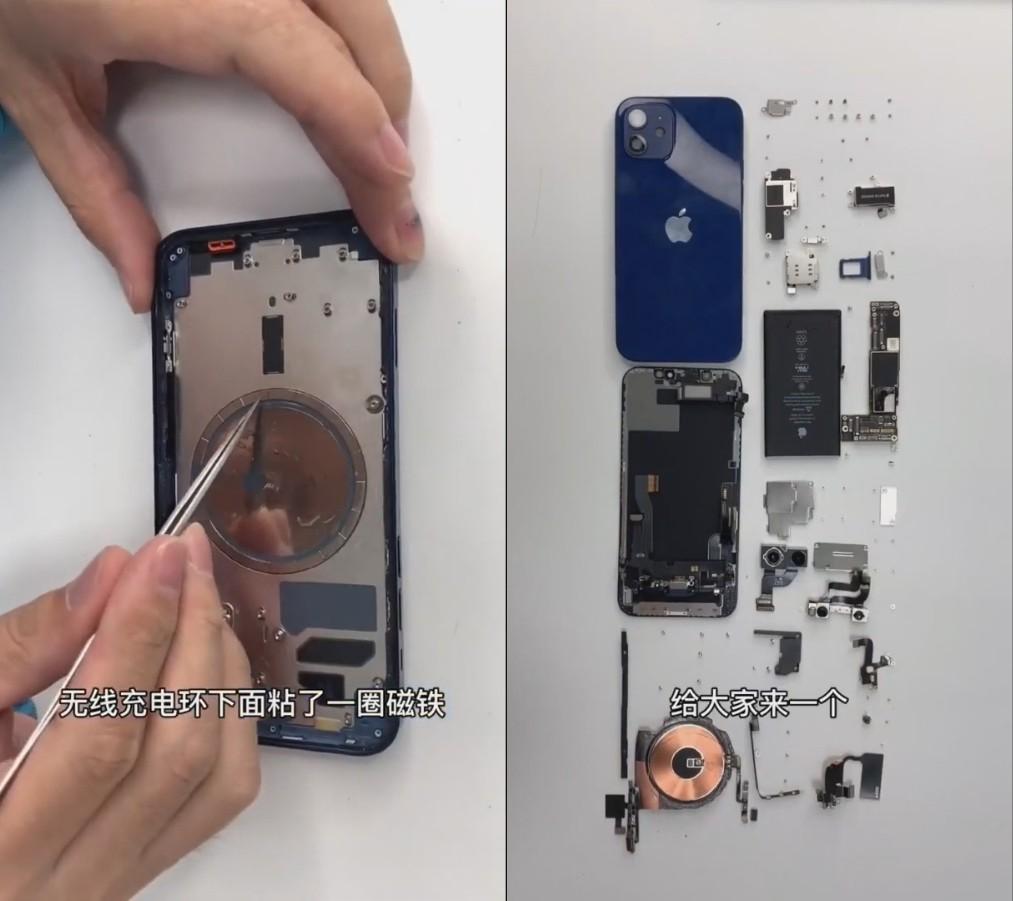 Mổ bụng iPhone 12: màn hình mỏng hơn, modem 5G X55 của Qualcomm, pin nhỏ hơn ảnh 2