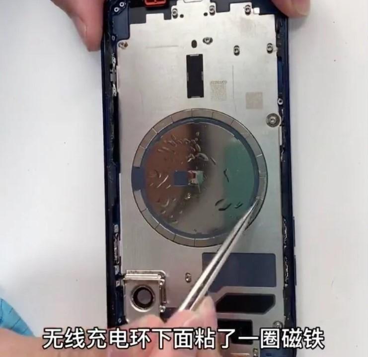 Mổ bụng iPhone 12: màn hình mỏng hơn, modem 5G X55 của Qualcomm, pin nhỏ hơn ảnh 3