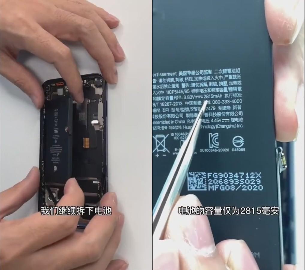 Mổ bụng iPhone 12: màn hình mỏng hơn, modem 5G X55 của Qualcomm, pin nhỏ hơn ảnh 4