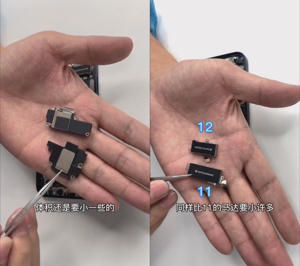 Mổ bụng iPhone 12: màn hình mỏng hơn, modem 5G X55 của Qualcomm, pin nhỏ hơn ảnh 8