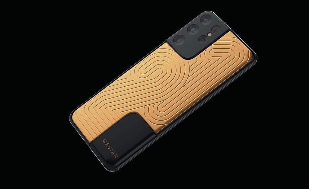 Đón tết Tân Sửu 2021, Caviar giới thiệu Galaxy S21 Ultra đầu trâu vàng, giá 461 triệu đồng ảnh 7