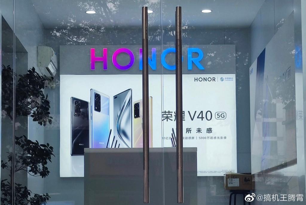 Honor xác nhận quan hệ đối tác với Intel và Qualcomm ảnh 1