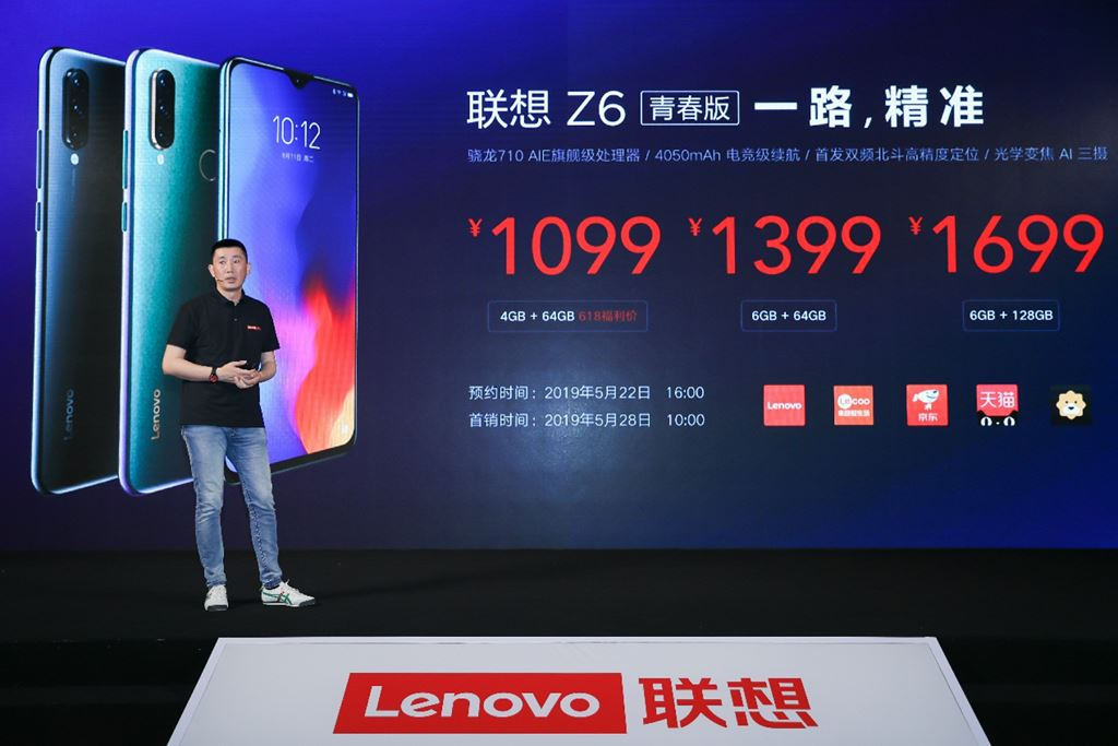 Lenovo Z6 Lite ra mắt: Snapdragon 710, 6GB RAM, pin 4.050mAh, giá từ 159 USD ảnh 3