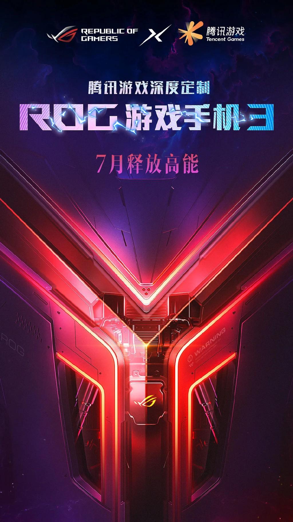 ASUS ROG Phone 3 sẽ chính thức ra mắt vào tháng 7 tới ảnh 2