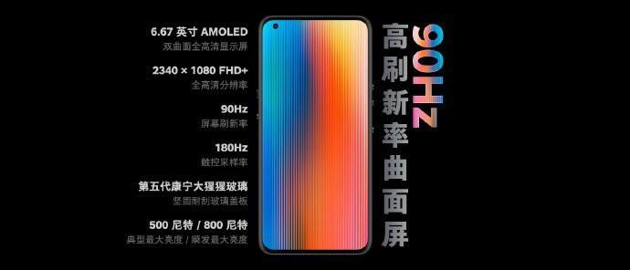 Smartphone với snapdragon 865, RAM 16GB, camera 108MP giá từ 677 USD ảnh 2
