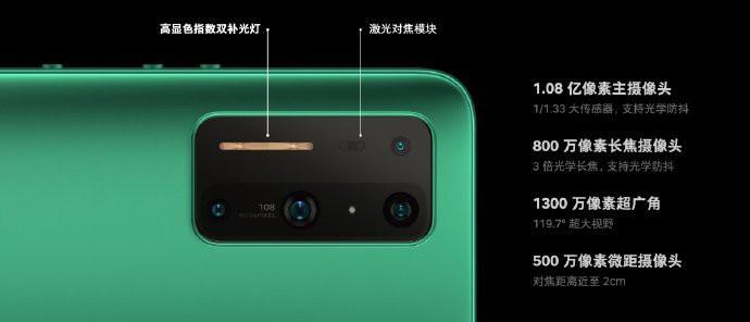 Smartphone với snapdragon 865, RAM 16GB, camera 108MP giá từ 677 USD ảnh 3