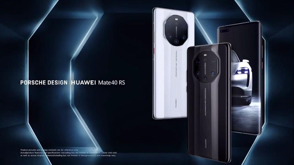 Huawei Mate40 RS: phiên bản Porsche Design cao cấp, camera đo thân nhiệt, giá 2.712 USD ảnh 1