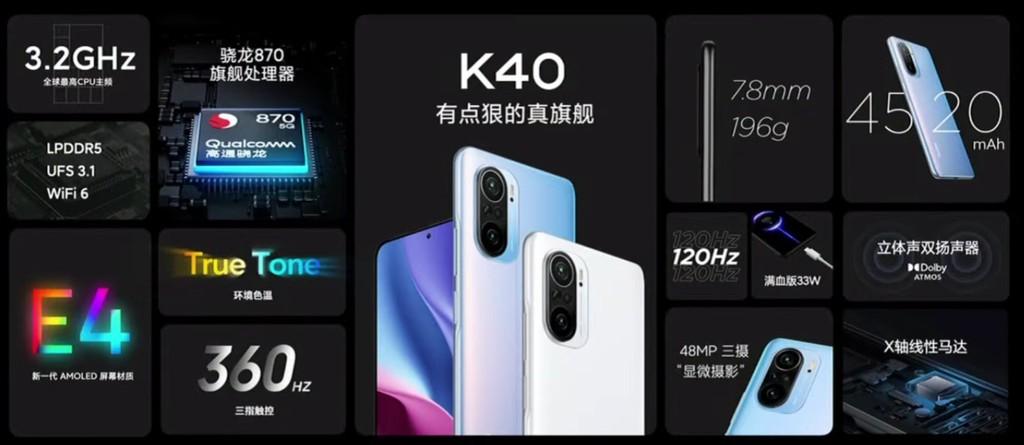 Redmi K40 series ra mắt: màn hình 120Hz, Snapdragon 870/888, giá từ 309 USD ảnh 6
