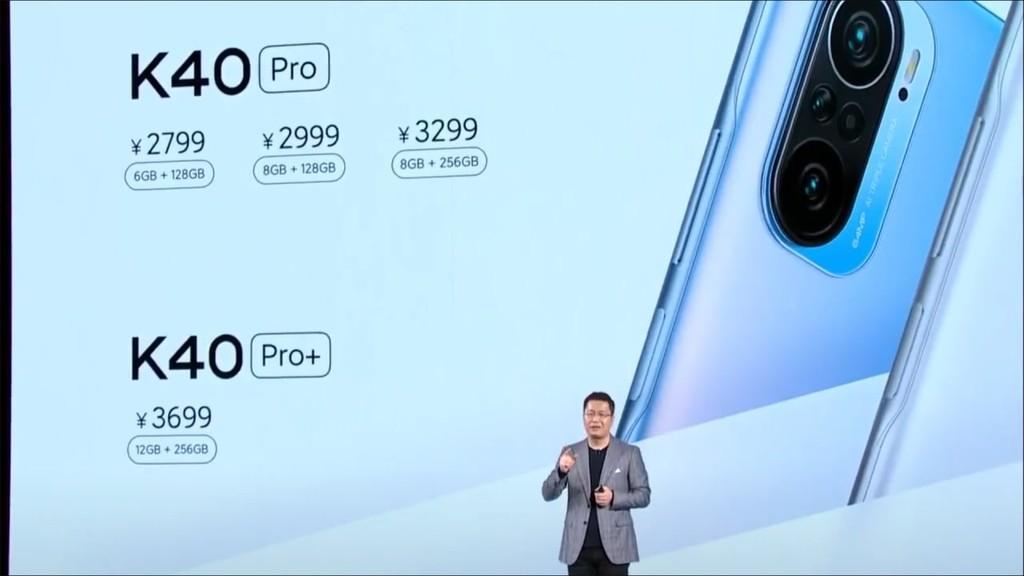 Redmi K40 series ra mắt: màn hình 120Hz, Snapdragon 870/888, giá từ 309 USD ảnh 9