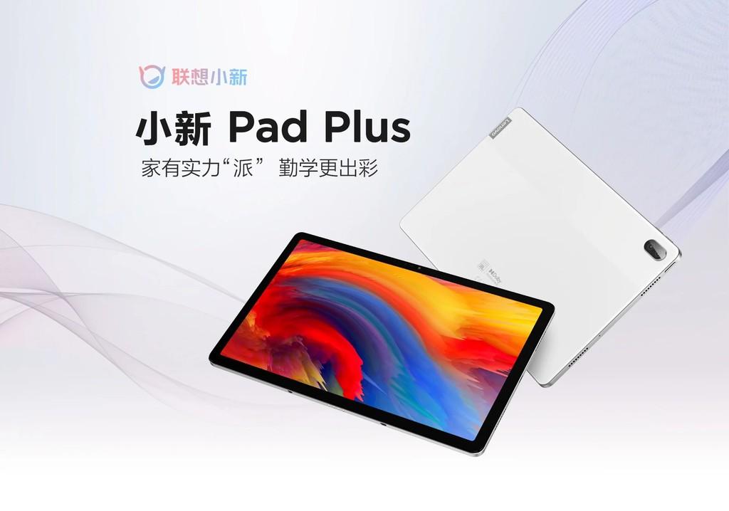 Lenovo Xiaoxin Pad Plus ra mắt: tablet tầm trung, cấu hình hấp dẫn, giá từ 312 USD ảnh 1