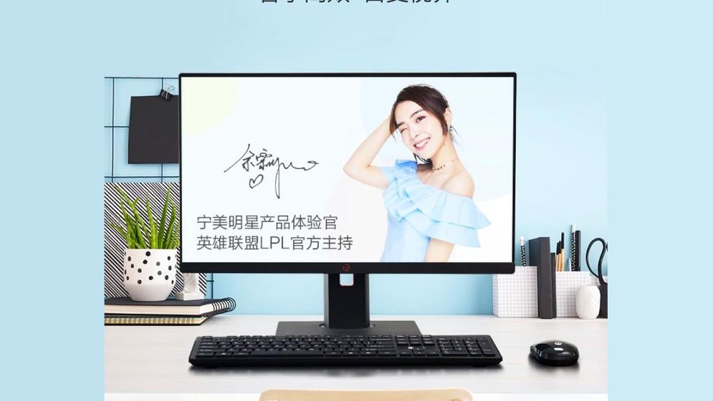 Xiaomi ra mắt PC Ningmei CR100 Mini chạy Intel J4105, giá 211 USD ảnh 2