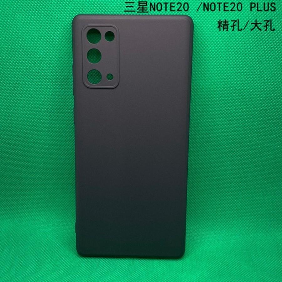 Ốp lưng Samsung Galaxy Note20 + hé lộ chi tiết thiết kế ảnh 3