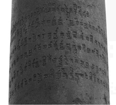 Bí ẩn trụ sắt lộ thiên 1.600 năm tuổi không gỉ