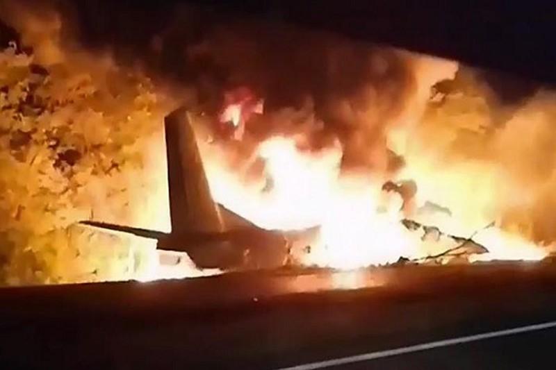 Nong: May bay quan su An-26 roi o Ukraine, 22 nguoi thiet mang
