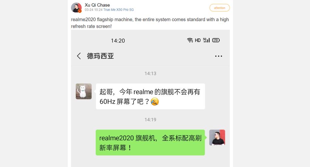 Flagship Realme năm 2020 đều có màn hình tần số quét cao ảnh 2