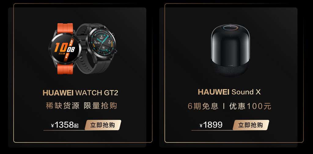 Huawei Sound X: Loa AI Hi-Res hợp tác với Devialet ra mắt ảnh 7
