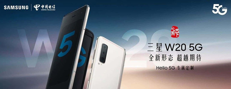 Smartphone màn hình gập Samsung W21 5G chuẩn bị ra mắt ảnh 1