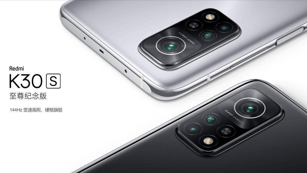 Redmi K30S ra mắt: Snapdragon 865, màn hình 144Hz, giá từ 387 USD ảnh 1