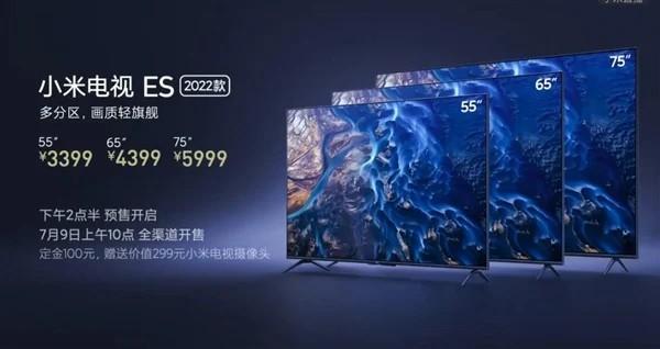 Xiaomi Mi TV 6 Extreme Edition và Mi TV ES ra mắt  ảnh 4