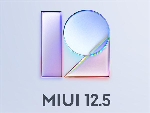 Xiaomi công bố MIUI 12.5 nhanh, an toàn và đẹp hơn bao giờ hết ảnh 1