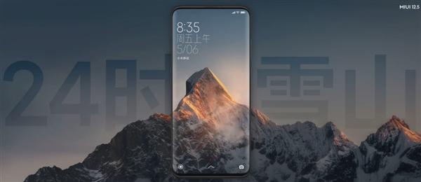 Xiaomi công bố MIUI 12.5 nhanh, an toàn và đẹp hơn bao giờ hết ảnh 4