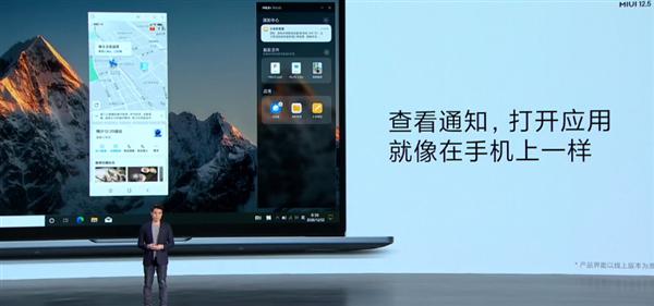 Xiaomi công bố MIUI 12.5 nhanh, an toàn và đẹp hơn bao giờ hết ảnh 8