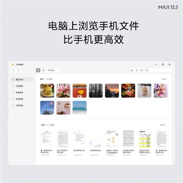 Xiaomi công bố MIUI 12.5 nhanh, an toàn và đẹp hơn bao giờ hết ảnh 9