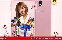 Samsung giới thiệu Galaxy J7 Pro màu hồng, giá 6,99 triệu đồng
