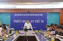 Đề xuất tắt sóng analog tại Hà Nội, TP.HCM, Cần Thơ, Hải Phòng từ 15/8