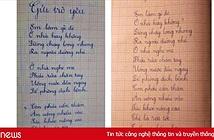 Lời nhắn nhủ xúc động của cô giáo gửi học trò trong đại dịch Covid-19