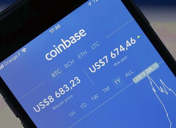 Sàn giao dịch Coinbase tự định giá mình ở mức 8 tỉ USD