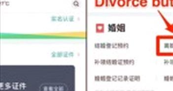 Người dân Trung Quốc đã có thể xin ly hôn qua WeChat