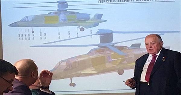 """Nga """"vô tình để lộ"""" thiết kế vũ khí tương lai"""