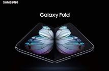 Galaxy Fold sẽ ra mắt tại Việt Nam trong tháng 11, giá trên 50 triệu đồng