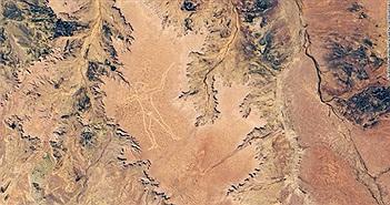NASA công bố ảnh mới chụp hình khắc thổ dân bí ẩn ở Australia