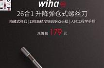 Xiaomi giờ đi bán cả ... tuốc nơ vít thông minh 26-trong-1