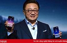 Vượt qua iPhone X, Galaxy S9 trở thành điện thoại có màn hình tốt nhất thế giới